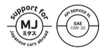 Technologia MJ-130