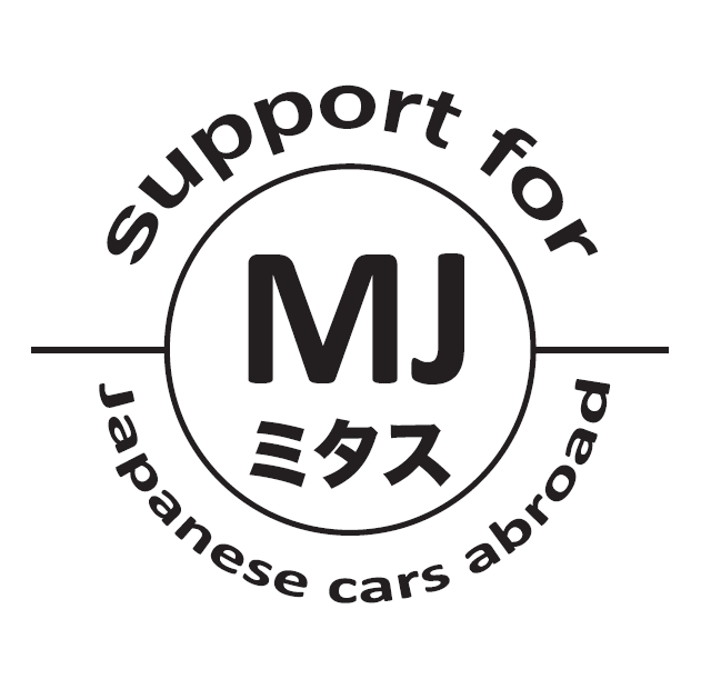 Technologia MJ-532